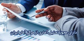 پروانه نشر فصلنامه بازاریابی پارس مدیر