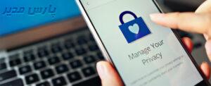 امنیت شبکه های اجتماعی