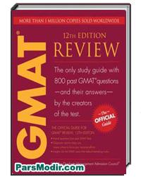 دانلود کتاب GMAT