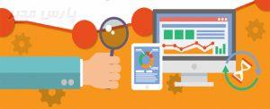 کاربرد گوگل آنالیتیکس در بازاریابی