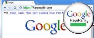 رتبه گوگل
