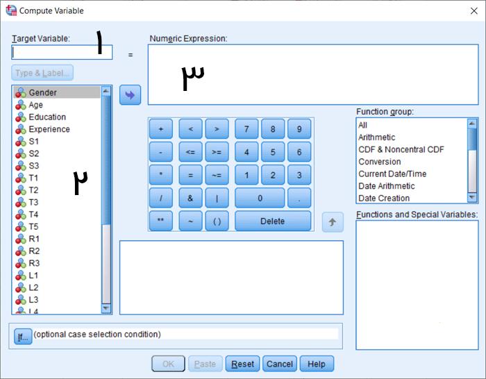 پنجره محاسبه متغیرها در SPSS