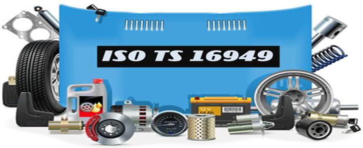 ایزو TS 16949 مدیریت کیفیت صنعت خودروسازی