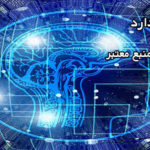 پرسشنامه چالشهای فناوری اطلاعات
