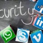 پرسشنامه امنیت شبکههای اجتماعی