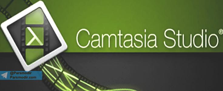 کامتاسیا