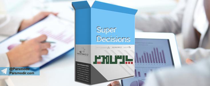 نرمافزار سوپر دسیژن Super Decision