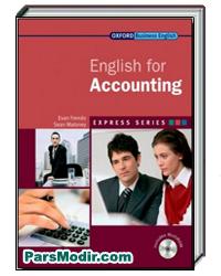 زبان انگلیسی حسابداری