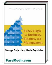 کتاب منطق فازی مدیریت بوجادزیف