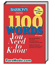 کتاب ۱۱۰۰ واژه انگلیسی