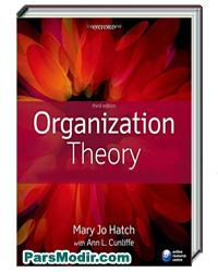 کتاب تئوری سازمان ماری جو هچ