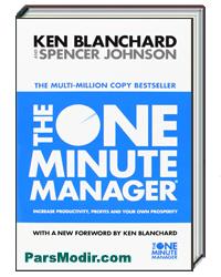 کتاب مدیر یک دقیقهای