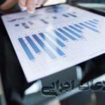 سیستم اطلاعات اجرایی