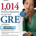 آزمون زبان GRE