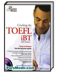 کتاب ۵۰۰ واژه تافل اینترنتی