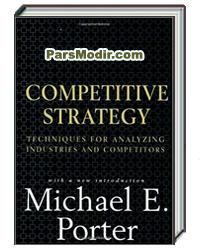 کتاب استراتژی رقابتی پورتر