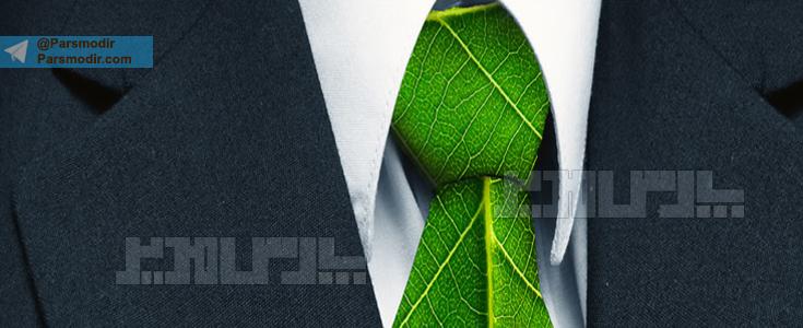 مدیریت زنجیره تامین سبز