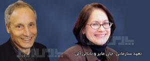 پرسشنامه تعهد سازمانی الن و مایر