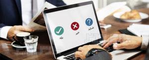 آموزش طراحی پرسشنامه آنلاین