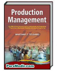 کتاب مدیریت تولید