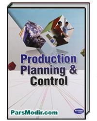 کتاب برنامه ریزی تولید