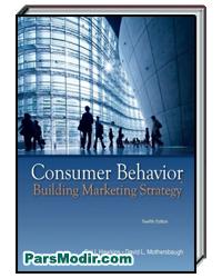 کتاب مدیریت رفتار مصرف کننده