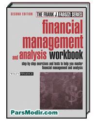کتاب تصمیم گیری مالی