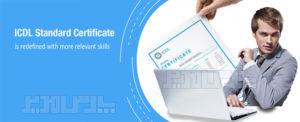 آموزش ICDL و گواهینامه ICDL