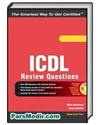 دانلود کتاب ICDL