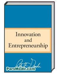 کتاب کارآفرینی و نوآوری
