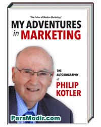کتاب کاتلر در مدیریت بازار