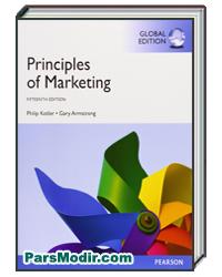 کتاب مدیریت بازاریابی کاتلر