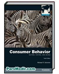 کتاب رفتار سازمانی گریفین