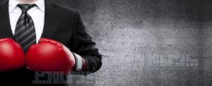 رقابت پذیری سازمان