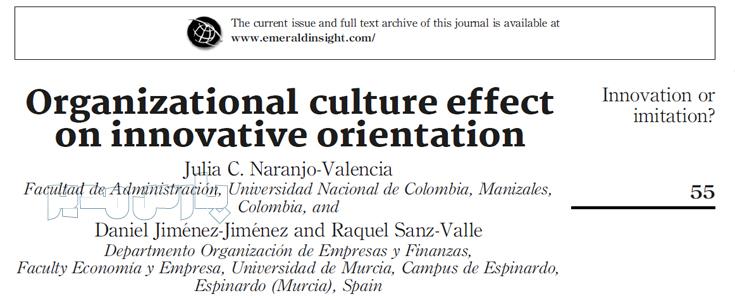 تاثیر فرهنگ بر نوآوری سازمانی