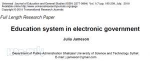 سیستم آموزشی دولت الکترونیک