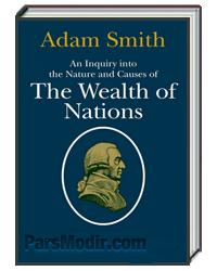 کتاب ثروت ملل