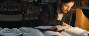 تحقیق کتابخانه ای