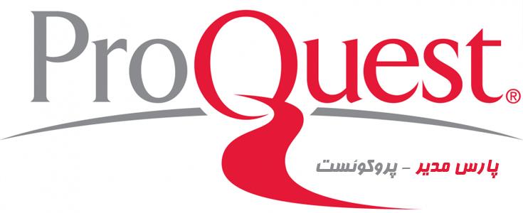 پروکوئست ProQuest
