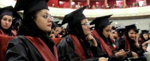 پرسشنامه دانشگاه کارآفرین