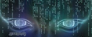 هویت فناوری