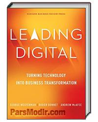 کتاب تحول دیجیتال