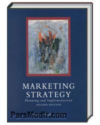 کتاب استراتژی بازاریابی