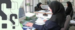 پرسشنامه بانکداری جامع